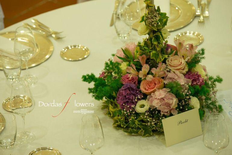 Dordas Flowers 01